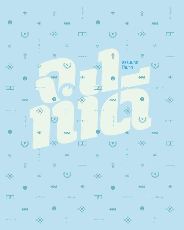 DESIGNITI_T-Shirt_template-01