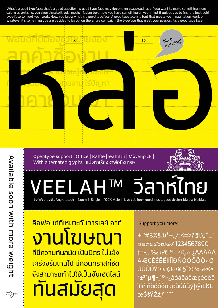 present_katadrad3